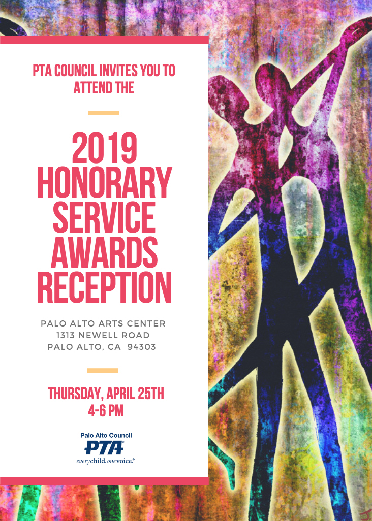 2019 HSA Awards Image